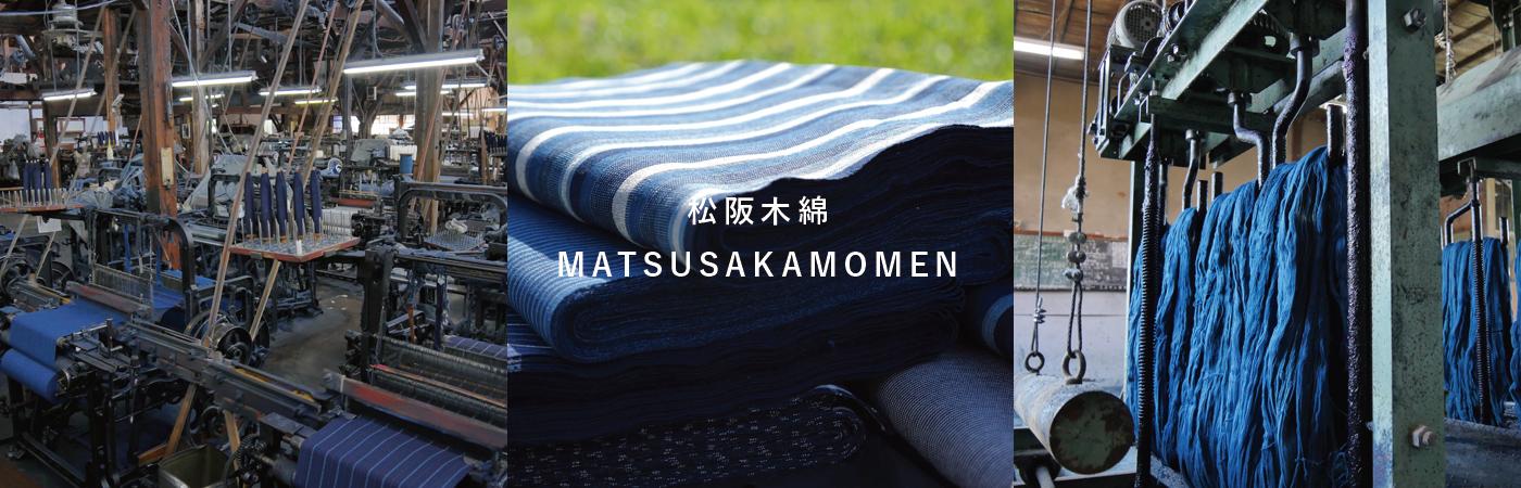 img_header_matsusakamomen