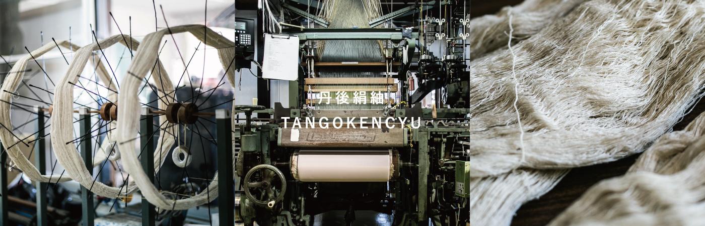 img_header_tango